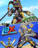 Арлекины LBX / LBX Jokers